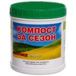 Препарат Bioforce Compost